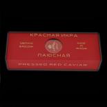 Паюсная Красная Икра